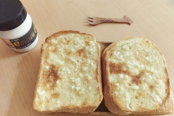 bg-garlic-baked-toast